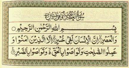 Perbanyaklah Baca Surat Al-Ashr di Masa Transisi dan Kekacauan
