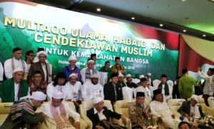 Ijtima Ulama III dan Multaqo Ulama, Berebut Otoritas?