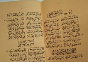 Kisah Imam Sibawaih Termotivasi Belajar Gramatikal Arab Karena Salah Baca