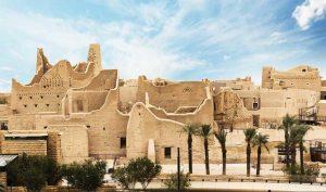 Istana Salwa Rumah Asli Kerajaan Al Saud