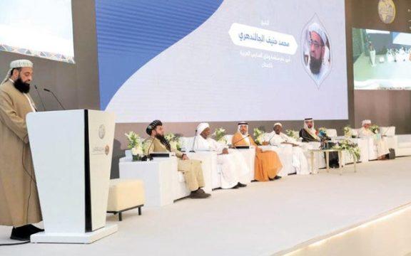 Pertemuan Para Ulama di Mekah Menekankan Pentingnya Wacana Islam Moderat