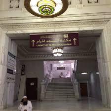 Ada 30.000 Buku di Perpustakaan Masjidil Haram