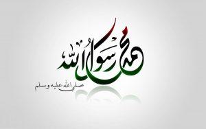 Nabi Muhammad Tidak Suka Mencaci Maki Orang