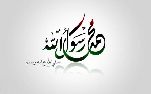 Nabi Muhammad Sebagai Inspirasi Islam Garis K̶E̶R̶A̶S̶ Lucu