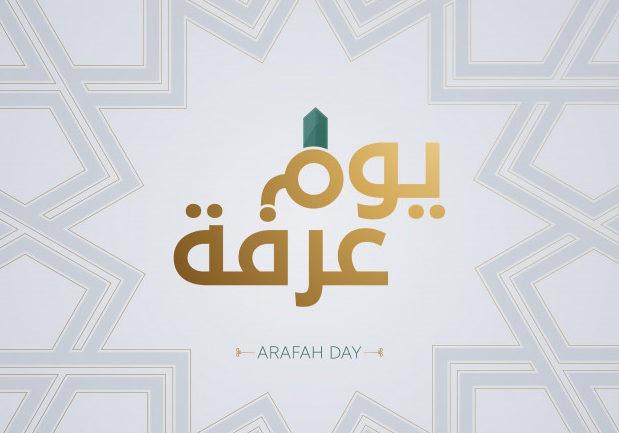 Doa Terbaik adalah Doa di Hari Arafah, Ini Lafaz Doa Hari Arafah