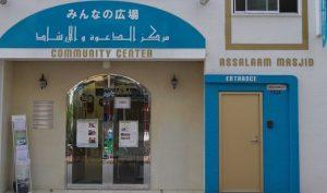 Mengenal Islam di Jepang dan Tips-tips Traveling ke Jepang