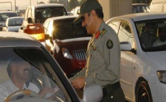Ribuan Calon Haji Tidak Bisa Memasuki Mekah Karena Kurangnya Dokumen