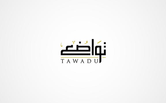 Belajar Tawadu' dari Dua Sahabat Rasulullah saw.