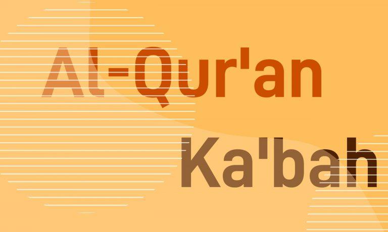 """KBBI Resmikan """"Al-Qur'an"""" dan """"Ka'bah"""" Sebagai Kata Baku, Bukan Lagi """"Alquran"""" dan """"Kakbah"""""""