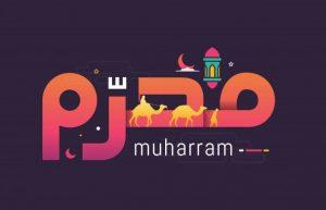 Menggabungkan Puasa Muharram dengan Puasa Senin-Kamis dalam Satu Hari