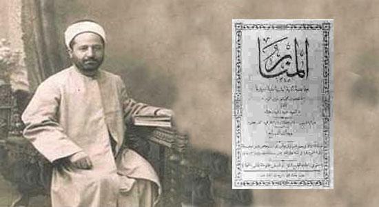 Rasyid Ridha, Pembaharu Islam dari Lebanon