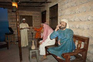 Lebih Dekat dengan Pakaian Islam atau Pakaian Nasional Arab?