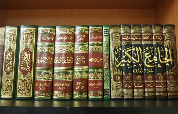 Imam at-Tirmidzi, Ulama Hadis Tunanetra Pengganti Imam al-Bukhari