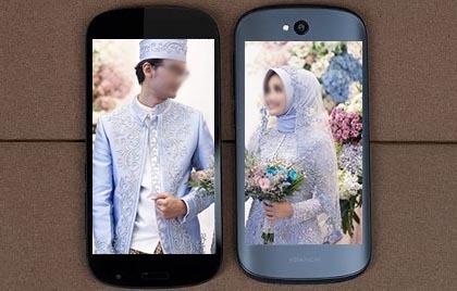Hukum Menikah Melalui Video Call Whatsapp (Menikah Online)