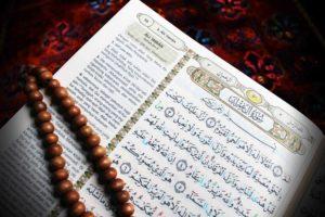 Khazanah Al-Qur'an: Berapakah Pahala yang Dijanjikan Allah?