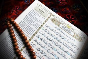 Ensiklopedi Islam: Perbedaan Ulil Amri, Ulil Albab dan Ulil Abshar
