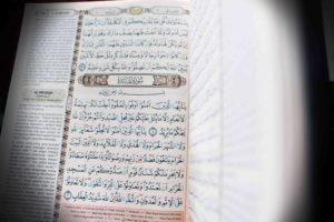 Perbuatan Tuhan dalam Al-Qur'an: Membincang Tafsir Ayat-Ayat Khalaqa