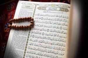Tafsir Surah Al-Ahzab Ayat 33: Cocokologi Redaksi Qorna dengan Corona