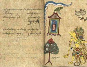 Rebo Wekasan dan Koreksi Ramalan G.F Pijper atas Tradisi Islam