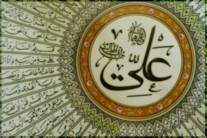 Ali bin Abi Thalib Sudah Mengetahui Orang yang Akan Membunuhnya