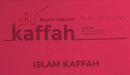 """Ini Makna """"Islam Kaffah"""" Menurut Para Ahli Tafsir: Tafsir Surat al-Baqarah 208"""