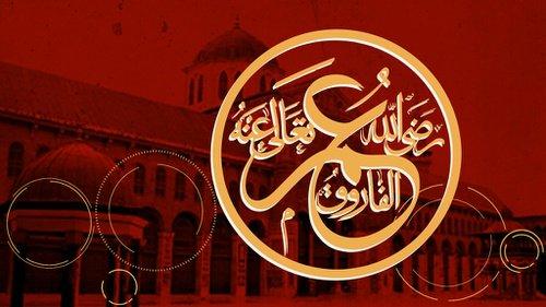 Ketika Hadapi Musibah, Ingat Pesan Umar bin Khattab Ini