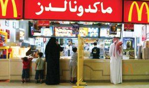 Kini di Arab Saudi, Laki-Laki dan Perempuan Tak Dipisah Saat Makan di Restoran