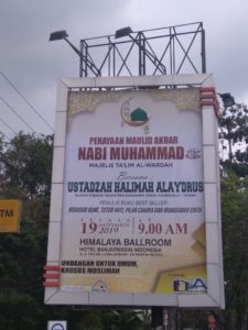 Saya Melihat Politisasi Agama dalam Papan Reklame di Banjarmasin dan Beginilah Kondisinya