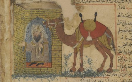 Kisah Ulama Sufi Menjinakkan Binatang Buas