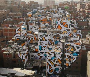 Kaligrafi Arab Diusulkan Menjadi Warisan Dunia UNESCO