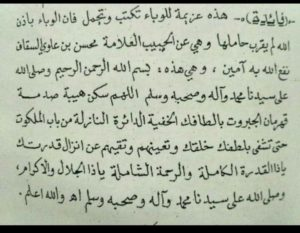 Fenomena Hikmah Al-Qur'an dalam Pusaran Covid-19
