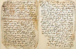 Manuskrip Birmingham Diklaim Sebagai Al-Quran Tertua di Dunia