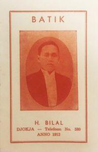 Haji Bilal, Muhammadiyah, dan NU