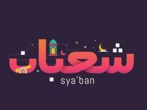 Menggabungkan Niat Puasa Nisfu Sya'ban dan Senin-Kamis dalam Sehari