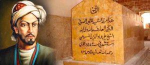 Perkenalkan Nasimi, Sufi yang Namanya Disematkan  pada Sebuah Planet