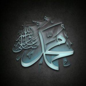 Kisah Isra Miraj: Langit Cemburu pada Bumi lalu Merayu Tuhan agar Dikunjungi Nabi Muhammad