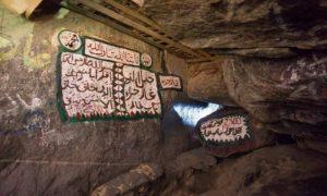 Apa Yang Dilakukan Rasulullah Saat Menyepi di Dalam Gua Hira?