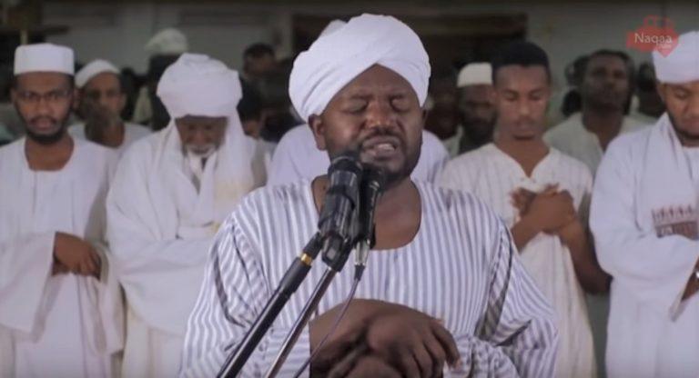 Riwayat Al-Duuri, Qira'ah Al-Quran Langgam Sudan dan Afrika