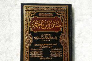 Tanggal 22 Ramadhan: Wafatnya Ibnu Majjah, Penulis Sunan Ibnu Majjah