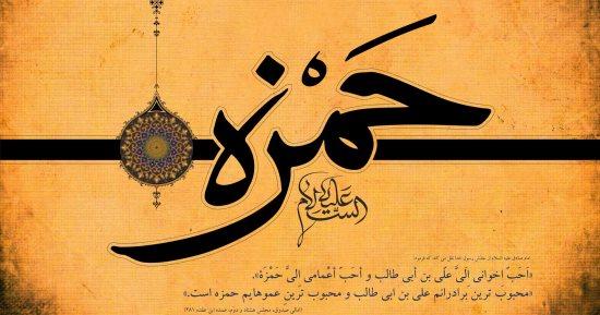 Begini Kekhawatiran Kaum Quraisy Setelah Umar bin Khattab dan Hamzah Masuk Islam