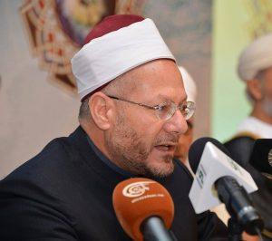 Kontroversi Fatwa Grand Mufti Mesir: Anjing Tidak Najis