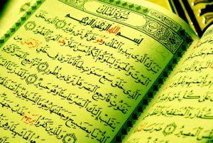 Apakah Semua Orang yang Hafal Surat Al-Mulk (Tabarak) Selamat dari Siksa?