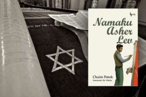 """Namaku Asher Lev: Novel """"Santri"""" Yahudi Favorit Gus Dur"""