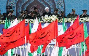 Pekan Pertahanan Suci Iran: Cara Orang Iran Mengambil Hikmah dari Masa Sulit