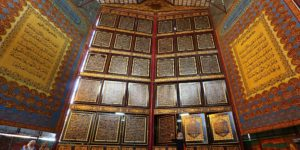 Bayt Al-Quran Al-Akbar Palembang: Al-Quran Ukir Khas Melayu di Palembang