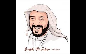 Mengenang Syekh Ali Jaber Lewat Hadis Nabi Tentang Siapa Muslim Sejati