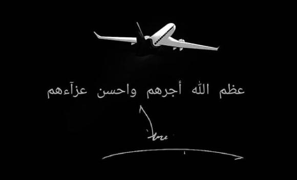 Kecelakaan Sriwijaya Air: Syahid untuk Para Korban, Hikmah untuk Yang Gagal Terbang