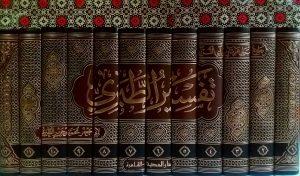 Madzhab Jaririyah, Salah Satu Madzhab yang Hilang Ditelan Bumi