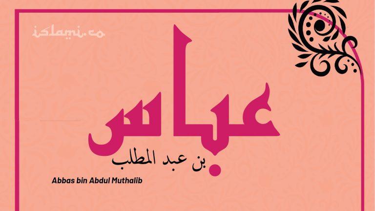 Peran Abbas bin Abdul Muthalib dalam Dakwah Nabi Muhammad SAW