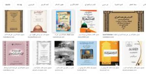 Kisah-kisah Isra' Mi'raj dalam Berbagai Kitab Ulama